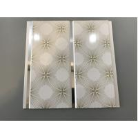 Buy Yellow - Green Durable PVC Wall Panels With Fireworks Design Interlock Simple To Fit at wholesale prices
