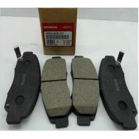 China Brake Pads Honda for Car Spare Parts 45022-SDB-A01 on sale