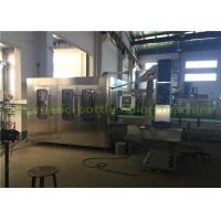 Quality Rotary Type Drinking Pure Water Filling Machine , Mineral Water Filling Line for sale