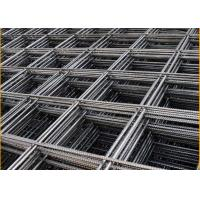 Quality High Strength Rl1218 Concrete Reinforcing Mesh For Residential Slabs And Footings for sale