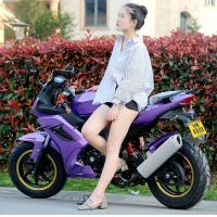 Buy cheap Single Cylinder 150cc High Powered Motorcycles 2 Seater Motorcycle For Adults from wholesalers