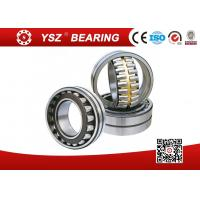 Quality Brass Cage Aligning Radial Roller Bearing For Construction Machine for sale
