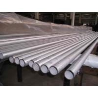 Buy Large Diameter 1/8 - 32 Inch Seamless Steel Plate Pipe Seamless Mechanical Tubing at wholesale prices