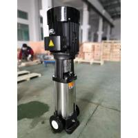 Quality Light Vertical Multistage Centrifugal Pump Boosting System Water Treatment for sale