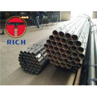 Buy cheap Electric Resistance Welded Steel Tube / Carbon Steel Pipe For Heat Exchanger from wholesalers