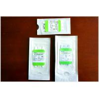 China Silk braided non-absorbable sutures 10/0 with CE certificate OEM/ODM on sale