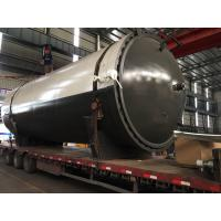 Quality 0.6x0.8M Electric Heating Carbon Fiber Autoclave Small Composite Autoclave With ASME Standard for sale