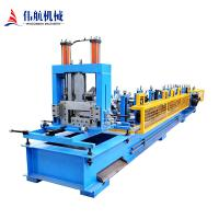 China Automatic C profile steel purlin rolling machine 、C Shaped Steel Purlin Roll Forming Machine on sale