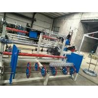 Buy 25mm-100 mm hole PLC control double wire full Automatic Chain Link Fence Machine at wholesale prices