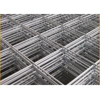 Quality High Tensil HRB500 7 Foot Concrete Reinforcing Mesh For Industrial And Commercial Ground Slabs for sale