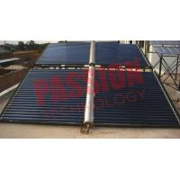 Buy cheap 100 Tubes Vacuum Tube Solar Collector Open Loop Circulation Corrosion Resistance from wholesalers