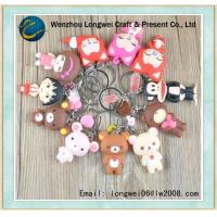 Buy cheap Waterproof 3D / 2D Soft PVC Keychain Bright-Colored Heat Resistant from wholesalers