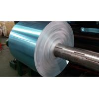 Damp Proofing 1100 H18 Industrial Aluminium Foil Coating Withstand High Heat