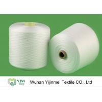 Quality 20S /2 30s /2 40s /2 50s /2 60s /2 Polyester Twisted Yarn High Tenacity White Color for sale