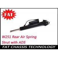 Quality W251 Rear Air Spring Strut with ADS / Mercedes-benz Air Suspension R-Class 2006-2010 W251 for sale