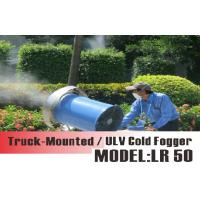 Quality Battery Powered Rechargeable ULV CCold Fogging Machine , High Pressure Centrifugal Fan for sale