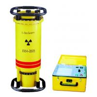 Quality 180-350KV X Ray Flaw Detector for sale