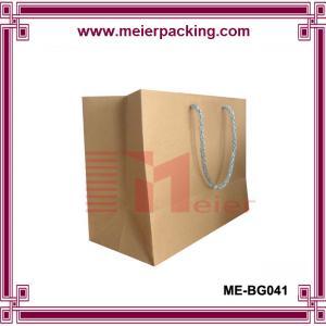 Quality Popular Gift Kraft Paper Bag/Recycle Printed Art Brown Kraft Shopping Paper Bag Shopping Paper Bag ME-BG041 for sale
