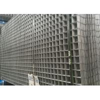 Quality Hot Dipped Galvanized Reinforcing Wire Mesh For Agriculture , Eco Friendly for sale