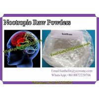 Quality Nootropic Supplements Sunifiram / DM235 For Memory Enhancement , CAS 314728-85-3 for sale