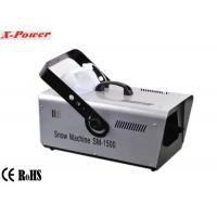 Quality 1500w Snow Making Equipment, Snow Maker Machine Thick Snow Machine For Wedding   X-09 for sale