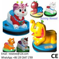 Quality Guangzhou Indoor Mini Animal Rider Rotation Collision Bumper Car For Kids for sale