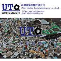 Quality hot sale full automatic E scrap hard drives shredder/ 2 shaft intelligent low noise shredder/ double shaft crusher for sale