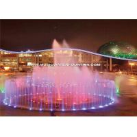 Quality Trade Assurance Floor Water Fountains With Led Light For Park Interaction for sale