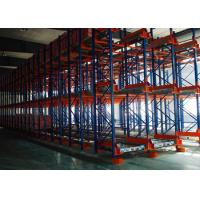 Buy cheap Certificated Cold Storage Electric Automatic Pallet Radio Shuttle Racking Racks from wholesalers