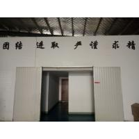 Changzhou Flywheel Turbine Power Equipment CO.,Ltd