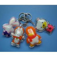 China inflatable pvc keychain / inflatable keychain/ pvc plastic keychain/ pvc key ring on sale