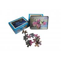 Quality 22x30cm 3d Lenticular Jigsaw Puzzles With 80pcs For Kids Intelligence Educational for sale