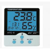 HTC-6 LCD display temperature and humidity meter clock for sale