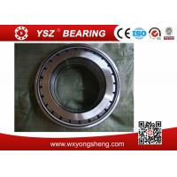 Quality High Speed GCR15 KOYO Bearing for sale