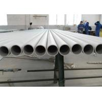 China Hot Working 316 316L Stainless Tubing / High Hardness 10mm Stainless Steel Tube on sale