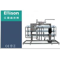Quality Industrial Mineral Water Production Line With Reverse Osmosis System for sale