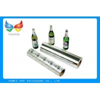China Single Coating Side Metallized Plastic Film Recycled Pulp Style For Beer Label on sale