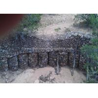 Quality Hot Dipped Hexagonal Wire Mesh / PVC Coated Wire Gabion Baskets For Reinforce Fabric for sale