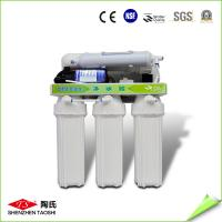 China 5L/Min Rated Flow Water Filter Parts Home RO System Water Purifier CE Approved on sale