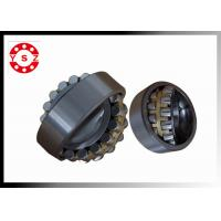 Buy  22209CA/W33 45x85x23 Stock Small Spherical Roller Bearings at wholesale prices