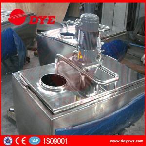 Quality Stainless Steel 304 U Type Milk Storage Tank Milk Chiller Machine for sale