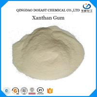 China Cream White Xanthan Gum High Purity Corn Starch Material Industry Application on sale