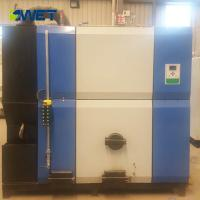 Buy cheap Reliable performance high temperature 500kg/h pellet boiler for sale from wholesalers