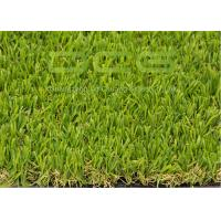 Buy cheap Olive Shape Custom Realistic Artificial Grass With Natural Looking Forver Green from wholesalers