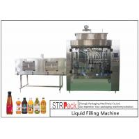 Quality Powerful Timed Glass Bottle Filling Machine For Vinegar / Soy Sauce / Chili for sale