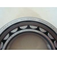 Quality N1012-K-M1-SP are available as non-locating, semi-locating and locating bearings for sale