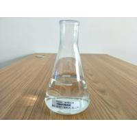 Quality Pharmaceutical Sodium Methoxide In Methanol White Powder / Liquid for sale