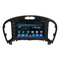 Quality Stereo Bluetooth In Car vehicle navigation system Android 6.0 Nissan Juke for sale