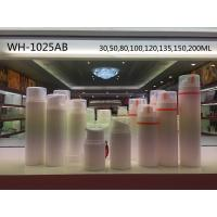 Quality empty 30ml 50ml 80ml 100ml 120ml 135ml 150ml 200ml cylindrical  cosmetic airless bottle with slanted nozzle for sale