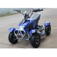 Buy cheap 500w sports electric atv quad bike 36V with reverse gear , Chain drive from wholesalers